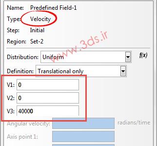 ابزار Predefined Load در ماژول load آباکوس