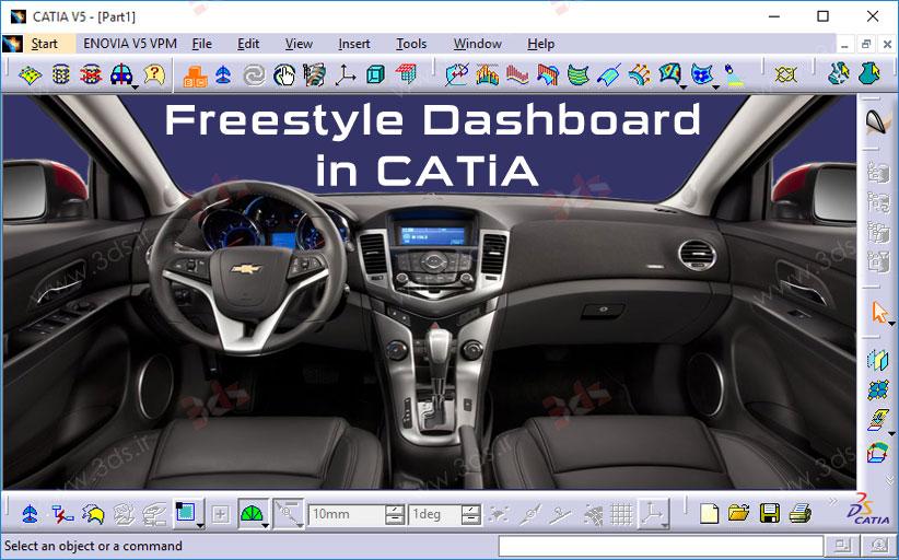 جعبهابزار Tools Dashboard در محیط FreeStyle نرمافزار کتیا