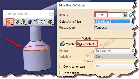 تنظیمات دستور Edge Fillet در کتیا