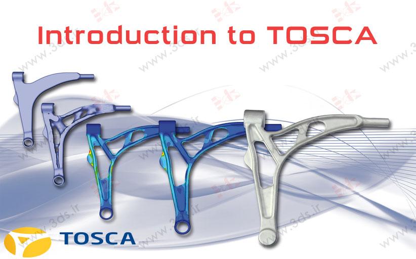 آشنایی با نرمافزار TOSCA