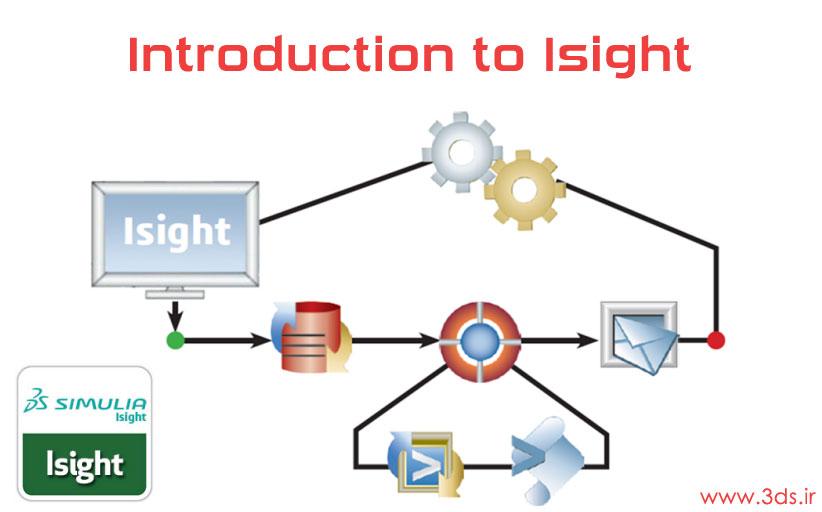 آشنایی با نرمافزار Isight