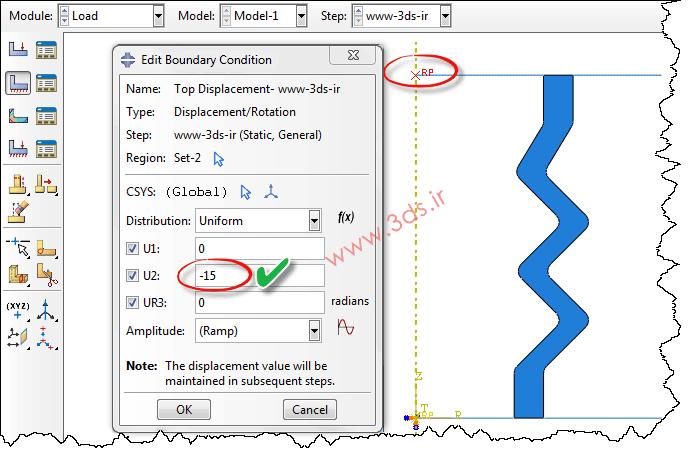 بارگذاری در مدلسازی و تحلیل قطعه لاستیکی توسط آباکوس