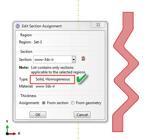سطح مقطع در مدلسازی و تحلیل قطعه لاستیکی توسط آباکوس