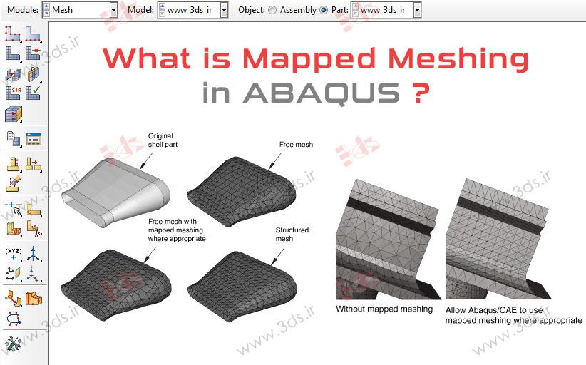 تکنیک Mapped Meshing در آباکوس