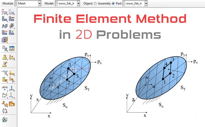 روش اجزاء محدود در مسائل دوبعدی
