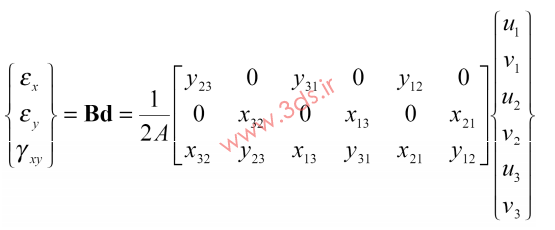 فرمول کرنش المان مثلثی خطی
