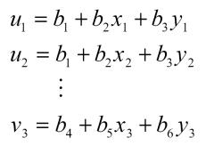 تغییر مکان در گره های المان مثلثی خطی