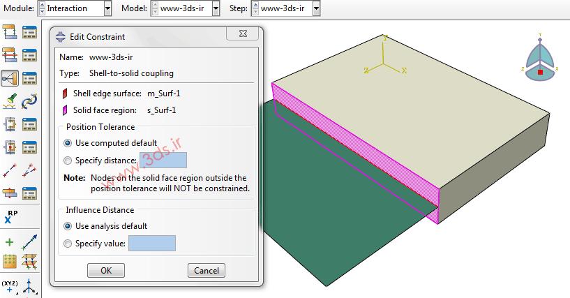 تنظیمات قید Shell-to-Solid coupling در آباکوس