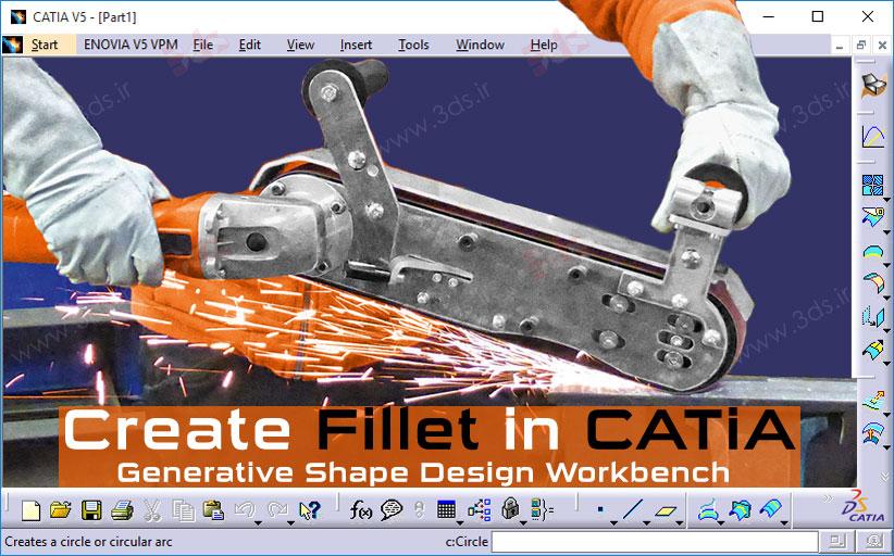 ایجاد گوشه (Fillet) بر روی سطوح در محیط Generative Shape Design کتیا