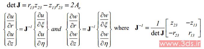ماتریس ژاکوبی ماتریس سختی المان تقارن محوری