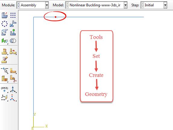 تعریف Set برای استخراج خروجی در آباکوس