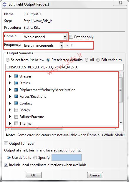 تنظیمات Field Output در آباکوس