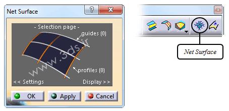 ابزار Net Surface محیط FreeStyle نرمافزار کتیا