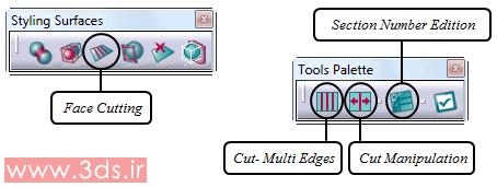 ابزار Face Cutting در محیط Imagine and Shape نرمافزار کتیا