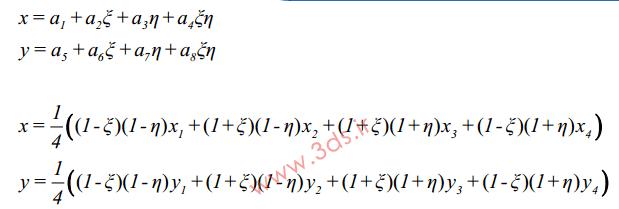 مختصات المان مربعی خطی