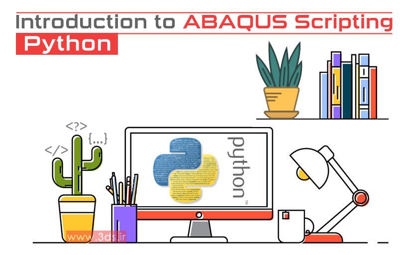 اسکریپت نویسی به زبان پایتون در آباکوس | کد نویسی در آباکوس