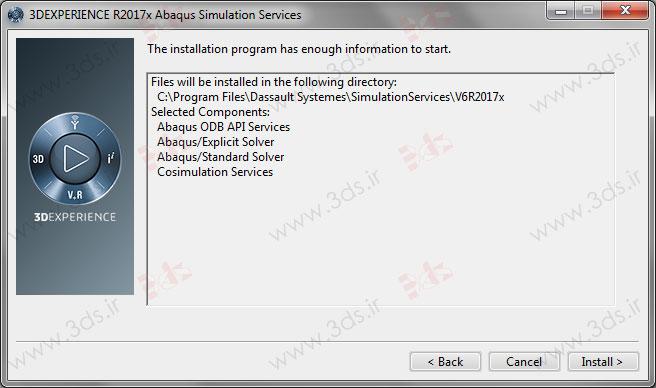عملیات نصب Simulation Serviceهای آباکوس 2017