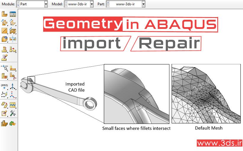 فراخوانی فایل CAD و اصلاح هندسه قطعه در آباکوس