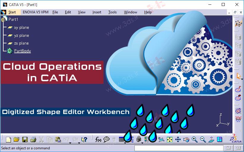 کنترل و مدیریت ابر نقاط و مش در محیط Digitized Shape Editor کتیا