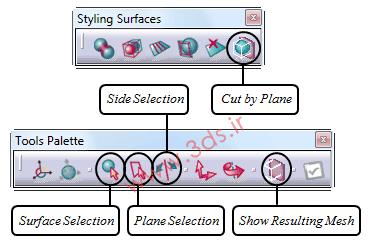 جعبهابزار Styling Surfaces کتیا و جعبهابزار Tools Palette کتیا