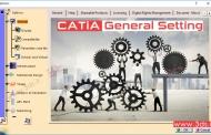 تنظیمات کتیا: تنظیمات عمومی در شاخه General نرمافزار CATiA