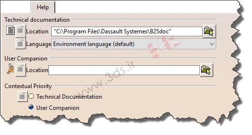 سربرگ Help در تنظیمات Options نرمافزار کتیا