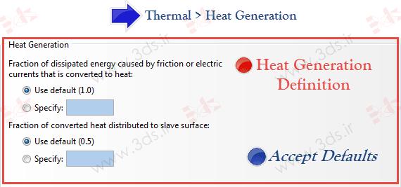 نحوه تعریف تولید حرارت در اثر اصطکاک در آباکوس