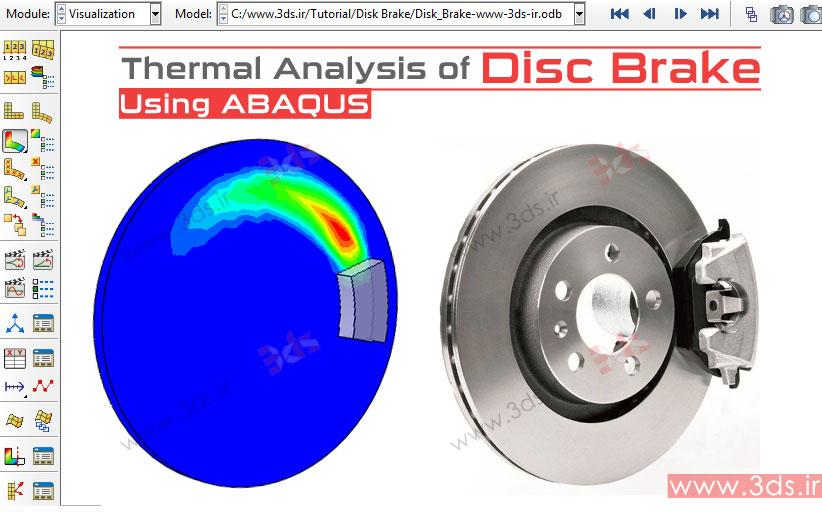 تحلیل انتقال حرارت بر اثر اصطکاک در ترمز دیسکی توسط آباکوس
