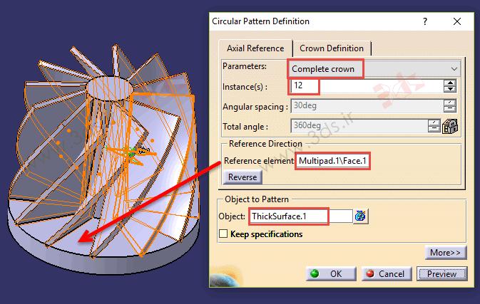 نحوه استفاده از ابزار Circular Pattern در محیط Part Design نرمافزار کتیا