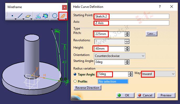 آموزش ابزارHelix در محیط Wireframe and Surface Design نرمافزار کتیا