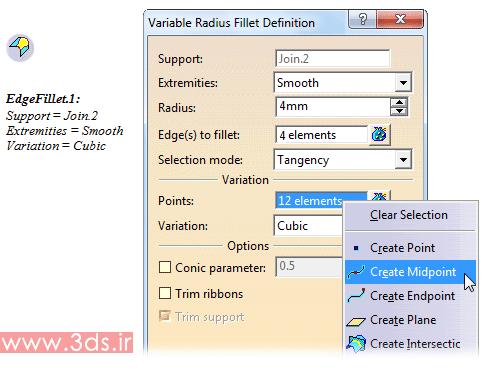 آموزش ابزار Variable Fillet در محیط Generative Shape Design نرمافزار کتیا