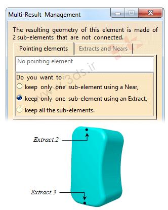 ابزار Intersection در محیط Generative Shape Design نرمافزار کتیا