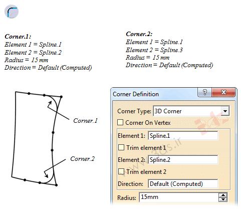 استفاده از ابزار Corner در محیط Generative Shape Design نرمافزار کتیا