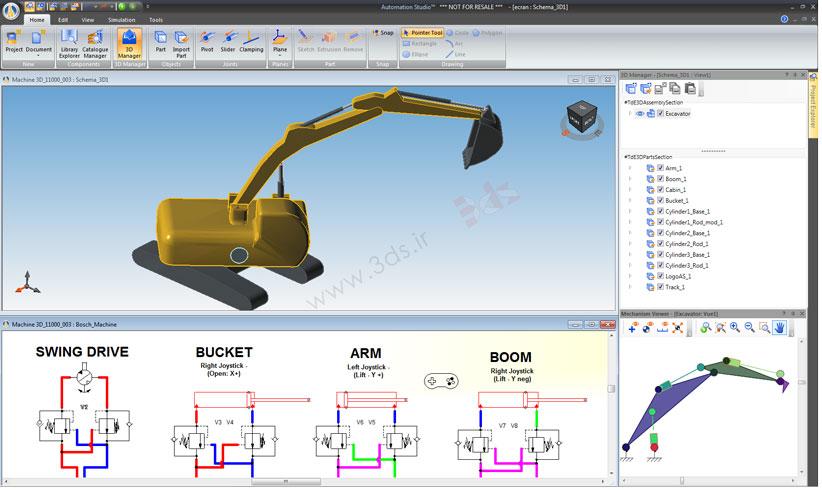 نرمافزارهای مهندسی مکانیک CAD/CAE/CAM