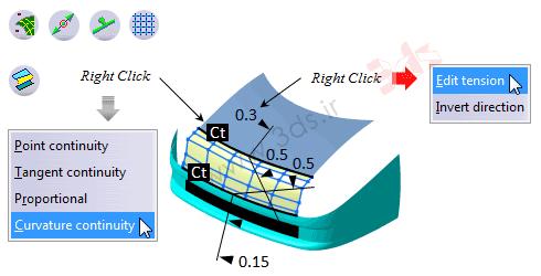 آموزش ابزار FreeStyle Blend Surface در محیط FreeStyle نرمافزار کتیا