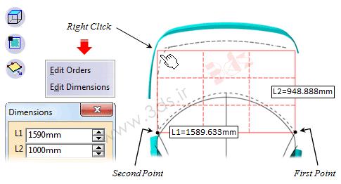 آموزش ابزار 3-Point Patch در محیط FreeStyle نرمافزار کتیا