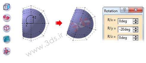 استفاده از ابزار Rotation در محیط Imagine & Shape نرمافزار کتیا