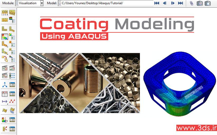 مدلسازی پوششدهی در آباکوس