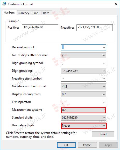 تنظیمات کتیا برای بهم ریختن نمایش اعداد