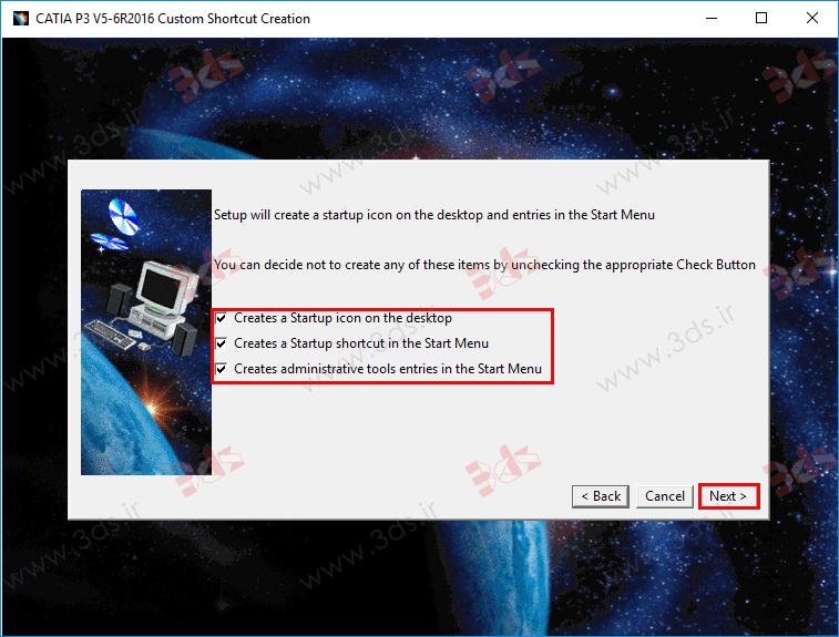 ایجاد آیکن نرمافزار کتیا بر روی دسکتاپ