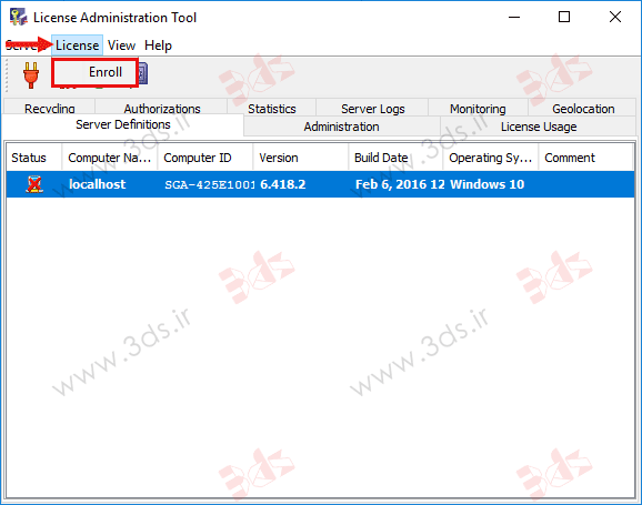 پنجره License Administration Tool کتیا 2016