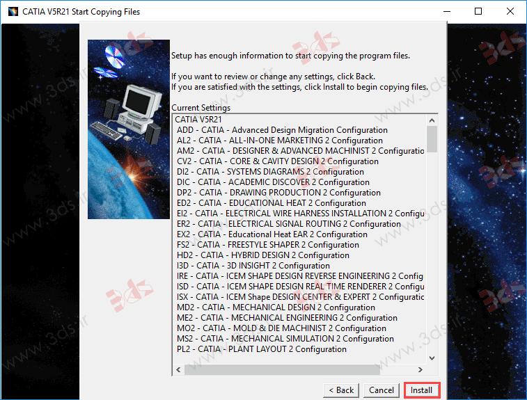 لیست محصولات کتیا v5r21
