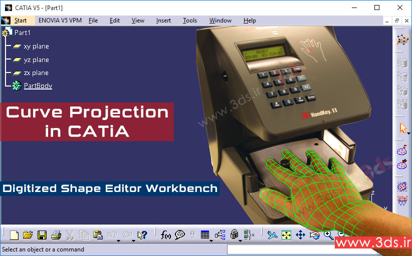 آموزش ابزار Curve Projection در محیط Digitized Shape Editor کتیا