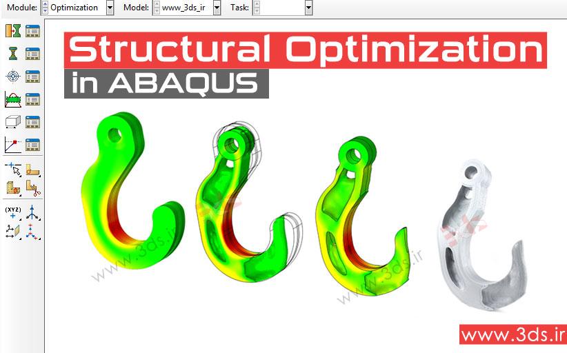 بهینهسازی سازهای در آباکوس