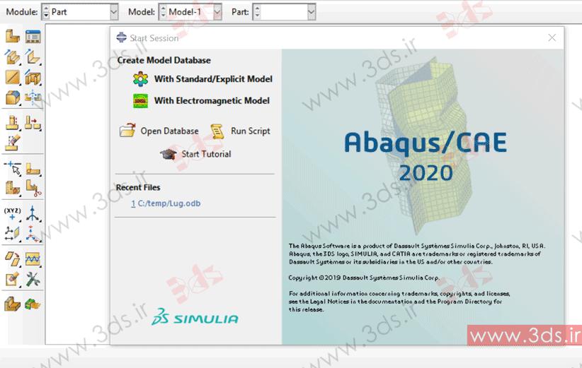 آباکوس 2020