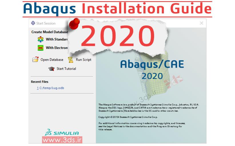 دانلود و آموزش نصب آباکوس 2020